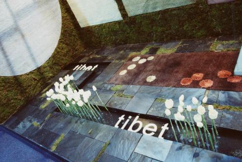 Installation | Designex, Melbourne