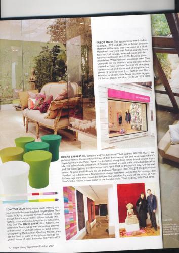 Galerie Joyce Palais Royale Vogue Living2004